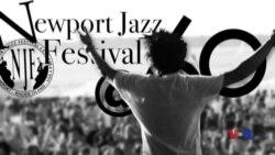 Music Alley Spotlight: Newport Jazz Festival