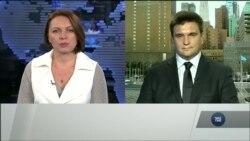 Клімкін: наступного року варто очікувати збільшення тиску ООН на Росію щодо миротворчої місії. Відео