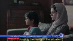 فیلم های ایرانی در بخش «سينه فونداسيون» جشنواره کن ناکام ماندند