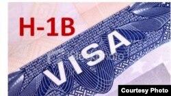 ویزۀ H-1B امریکا به کارگران ماهر خارجی که در رشته های مشخص به خصوص تکنولوژی مهارت دارند، صادر می گردد.