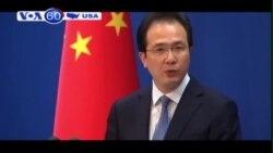 Mỹ quy trách Trung Quốc về vụ tấn công mạng quy mô lớn (VOA60)