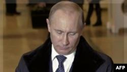 Ռուսաստանի ընտություններում Պուտինի կուսակցությունը գրանցեց նկատելի կորուստներ