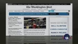 美国五大报头条新闻 (2014年5月14日)
