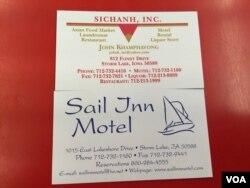 ໂຮງແຮມ Sail Inn ຂອງທ່ານສີຈັນ.