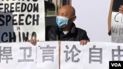 丁建強參加在UCLA舉行的悼念李文亮活動資料照。 (2020年2月17日)