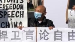"""民運""""小強""""新冠離世,""""牆內""""為何大力宣傳?"""