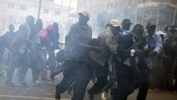 درگيری پليس سنگال با معترضين