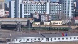 2019-01-08 美國之音視頻新聞: 金正恩抵達北京 據信在會晤特朗普之前先與中國協調立場
