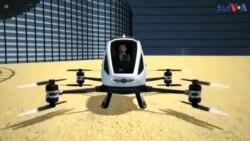 ڈرون ٹیکسی