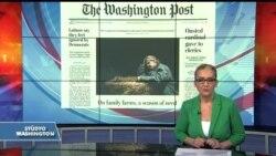 27 Aralık Amerikan Basınından Özetler