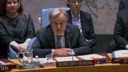 聯合國秘書長呼籲緊急救助東古塔被困平民
