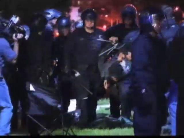 """Godišnjica pokreta """"Okupiraj"""""""