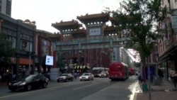 Chinese Culture Fades in Washington's Chinatown