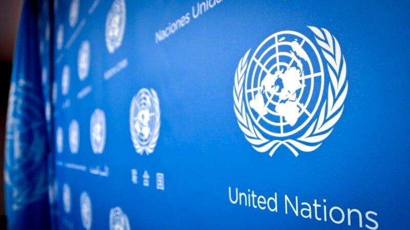 اقوام متحدہ: پاکستان اور بھارت کے درمیان بات چیت کرانے کی پیش کش