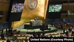 Đại hội đồng Liên Hiệp Quốc dành một phút mặc niệm ông Trần Đại Quang hôm 21/9.