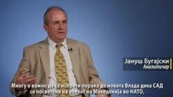 САД ја поддржуваат Македонија во НАТО под кое било име