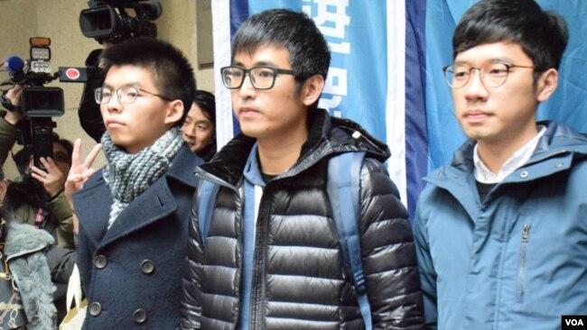 """资料照:香港""""双学三子"""" 黄之锋、周永康和罗冠聪在终审法院外面见媒体 。(2018年2月6日)"""