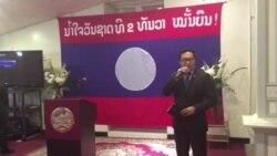 Lao Embassy 2016