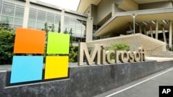 微軟與中國軍方大學的合作引發擔憂