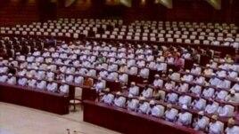 Burmanski parlament