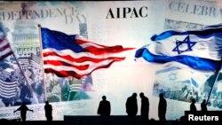 نتانیاهو در نشست امسال شرکت نکرد. اما پیامی ویدیویی فرستاد.