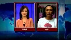 VOA连线:国民党台北市议员李新谈反反服贸运动