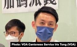 香港民主党主席罗健熙表示,暂时没有反对派议员的立法会,市民得到的纾困措施反而大幅减少,这个现象值得关注 (美国之音/汤惠芸)