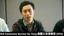 香港民間人權陣線前召集人楊政賢 (攝影﹕美國之音記者湯惠芸)