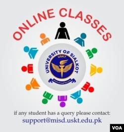 سیالکوٹ یونیورسٹی کے طالب علم آن لائن لائن کلاسز میں شرکت کر رہے ہیں۔