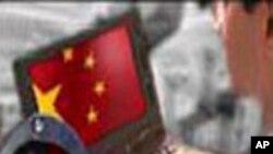 چین: پاگل شخص کے حملے میں ایک بچہ اور ایک عورت ہلاک
