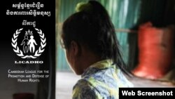 Screenshot of the cover of a report by Cambodia's human rights organization, Licadho, on rape victims, released on Monday, November 30, 2015.