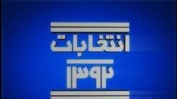 شانزدهم خرداد