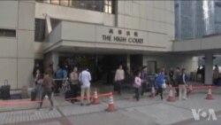 香港前特首曾荫权3号来到法庭