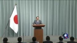日本声言将派自卫队驱离驶入其海域的中国军舰