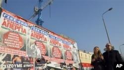 在這幅星期三拍攝的圖片中﹐海報宣佈將在星期四在希臘北部的一個港口城市舉行總罷工