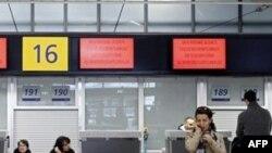 Страйкують працівники аеропортів у Франції