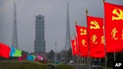 Trung tâm phóng tên lửa Văn Xương ở đảo Hải Nam của Trung Quốc (ảnh tư liệu, 23/11/2020).