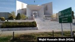 Supreme Court of Pakistan Building Islamabad