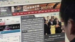 China Cracks Down On Media