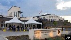 Амбасадата на САД во Македонија