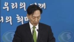 Koreas Reunion Talks