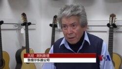 弗拉明戈吉他背后的纽约艺术家