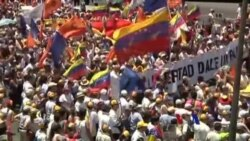 委内瑞拉反美言辞使政府支持者团结一致