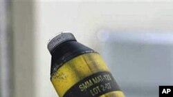 今年4月14日在利比亚的米苏拉塔发现的集束弹