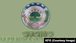 KFO: Finfinneen Akkuma Magaalaalee Oromiyaa Biroo Mootummaa Oromiyaa Jalatti Buluu Qabdi
