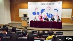 香港傳媒舉辦特首選委論壇。(美國之音湯惠芸)