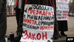 Митинг «памяти» российской Конституции 12.12.2009 в Москве