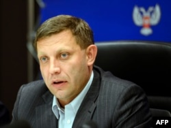 Alexander Zakharchenko speaks to media during a press conference in the eastern Ukrainian city of Donetsk, Nov. 2, 2014.