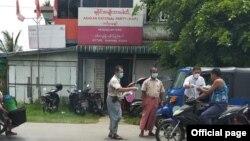 ရခိုင္အမ်ိဳးသားပါတီ (ANP)မွ Covid 19 ေရာဂါတားဆီးေရးအက်ိ ဳ းျပဳလုပ္ငန္းမ်ား ေဆာင္ရြက္ေနပံု (ဓါတ္ပံု-Arakan National Party)