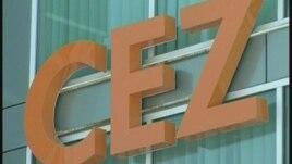 DIA-CEZ, letër e studios së huaj ligjore